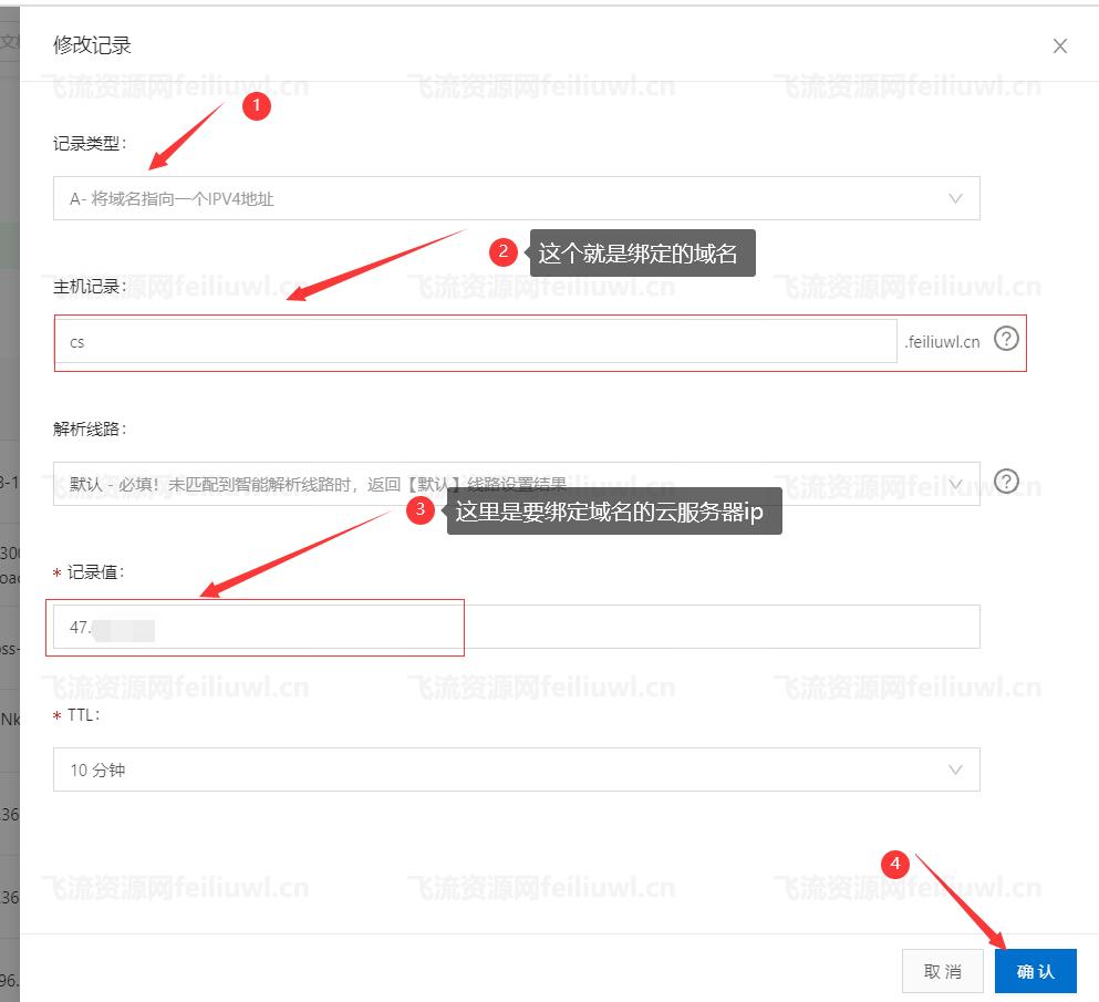 宝塔面板搭建网站+linux运行环境配置教程插图1