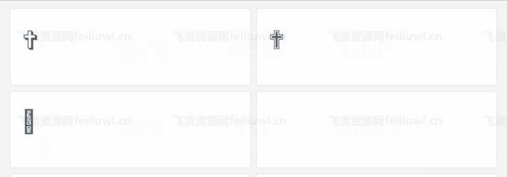 王者荣耀空白名字生成app插图