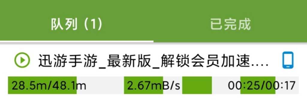 百度网盘冷门资源加速下载
