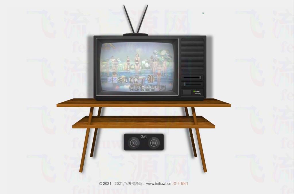 小空调 童年怀旧小霸王 小电视网页版源码下载插图2
