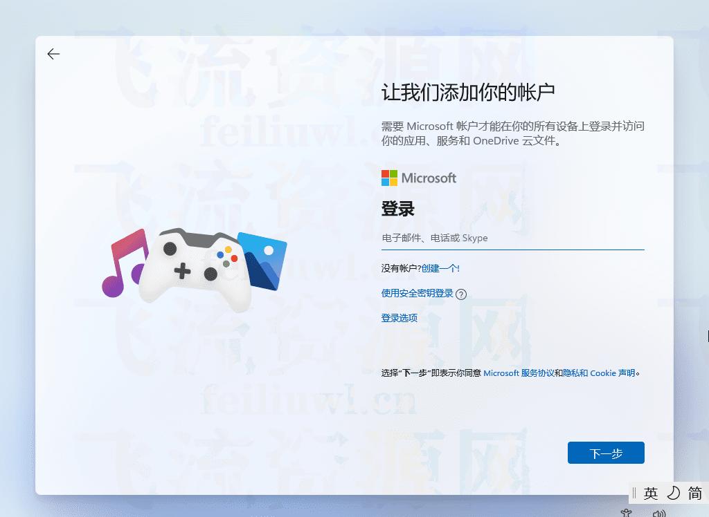 Windows 11 预览版中文iso镜像下载插图